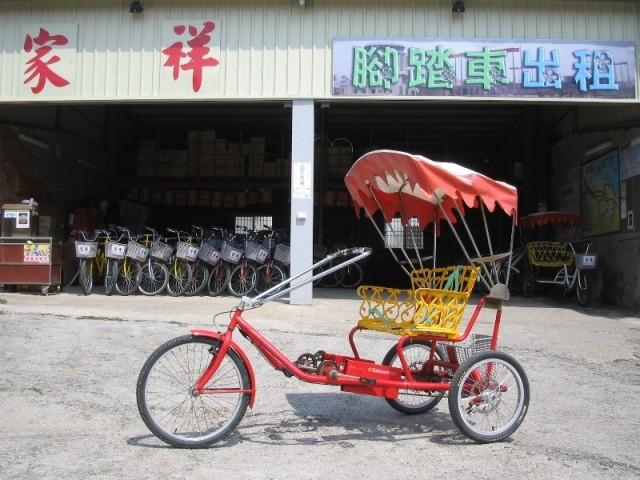 三輪鴛鴦車